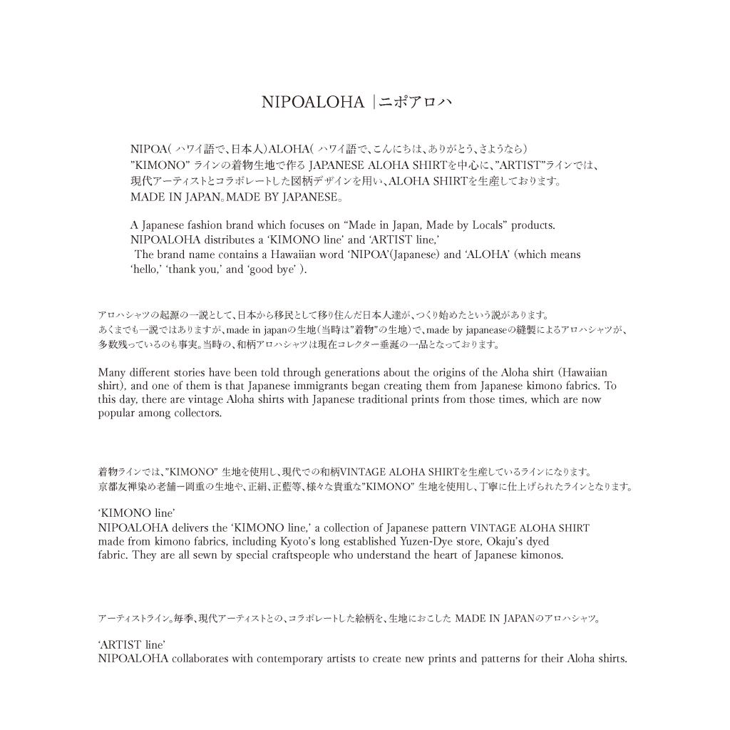 NIPOALOHA2018ss 商品説明_ページ_01