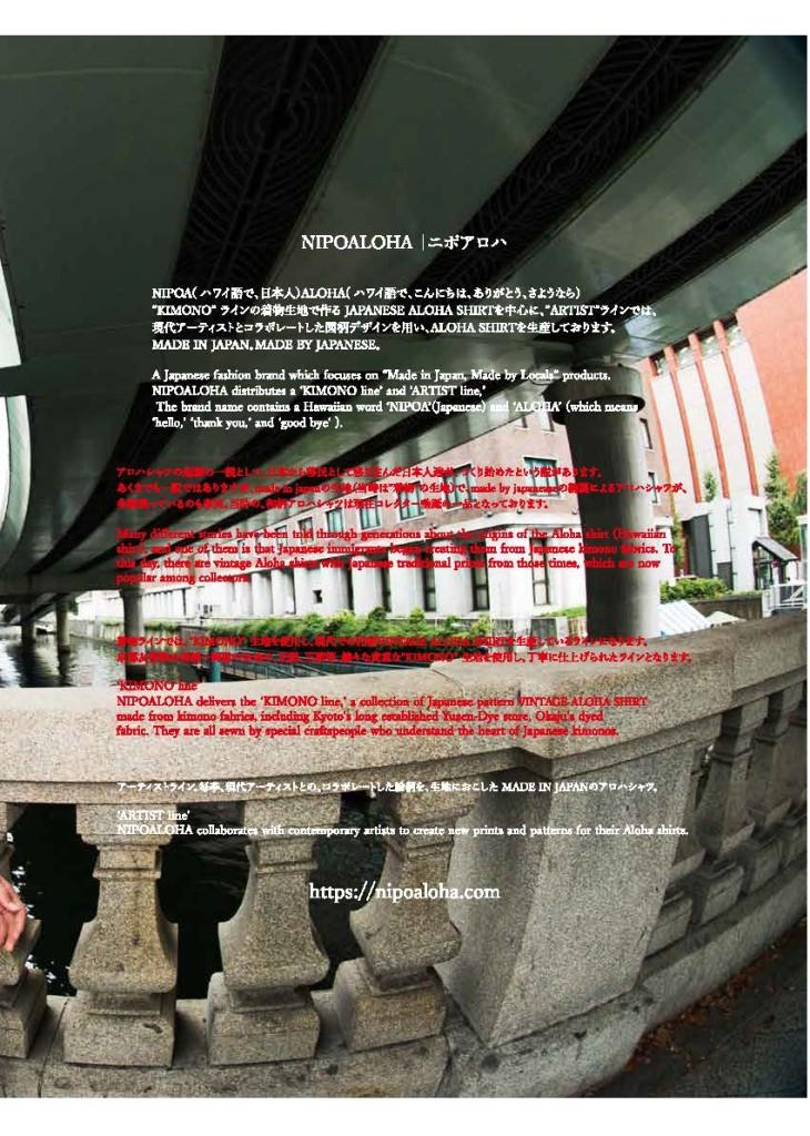 NIPOALOHA2020 CATALOG PDF_ページ_28