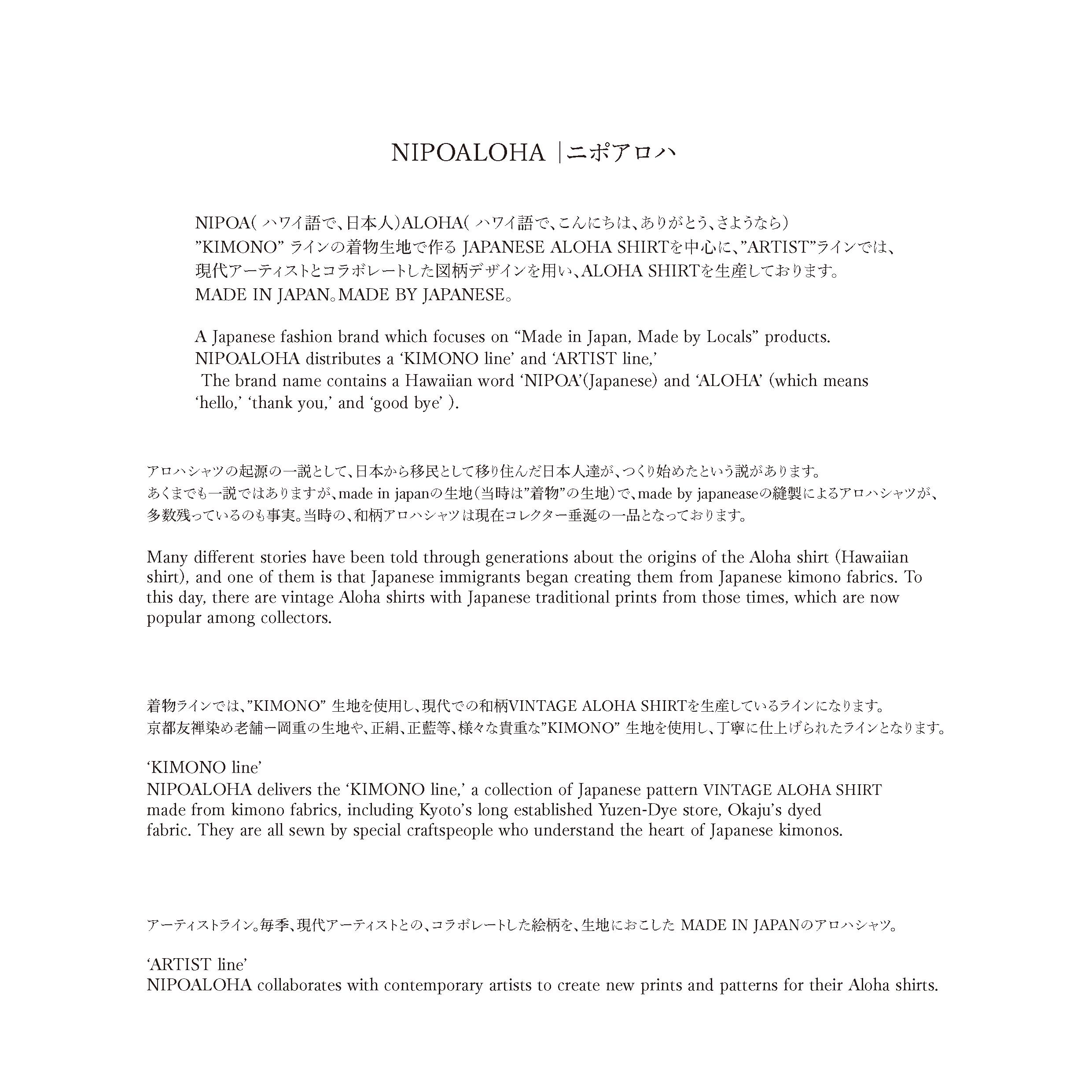 NIPOALOHA 2021s item international_ページ_01